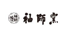 袖師窯のロゴ
