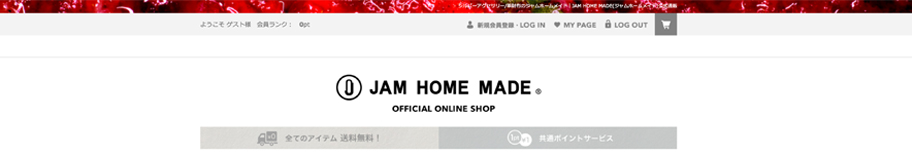 JAM HOME MADE ONLINESHOPの写真