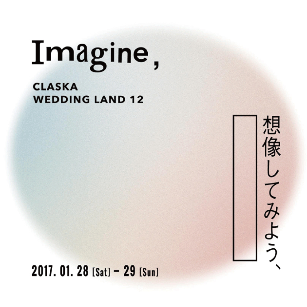"【EVENT】CLASKA WEDDING LAND 12 ""Imagine, ""の写真"