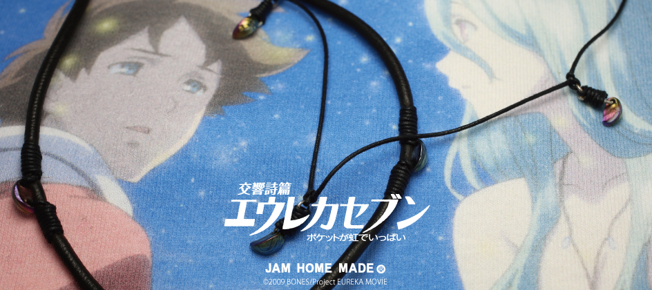 JAM SESSION 【×EUREKA SEVEN】の写真