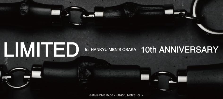 【NEW ARRIVAL】HANKYU MEN'S OSAKA SHOP 10th ANNIVERSARYの写真