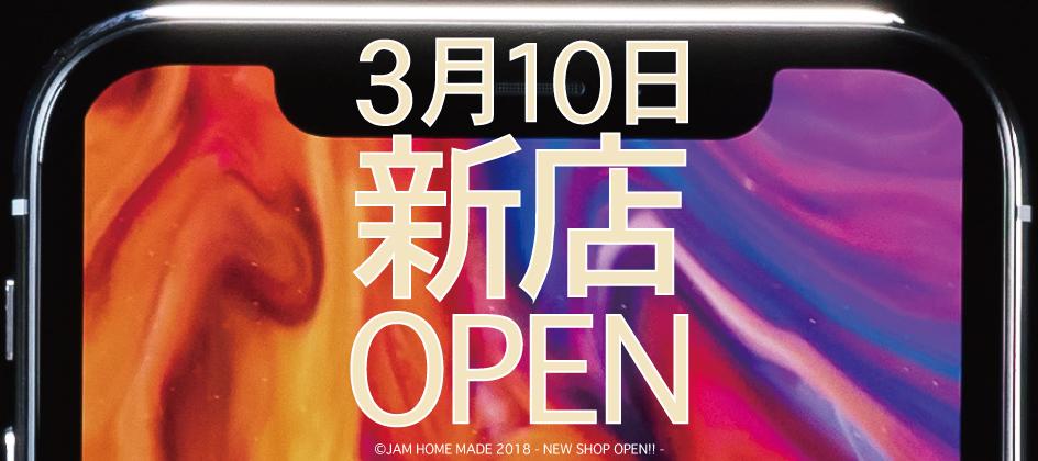 【INFO】東京店移転リニューアルオープン!!の写真