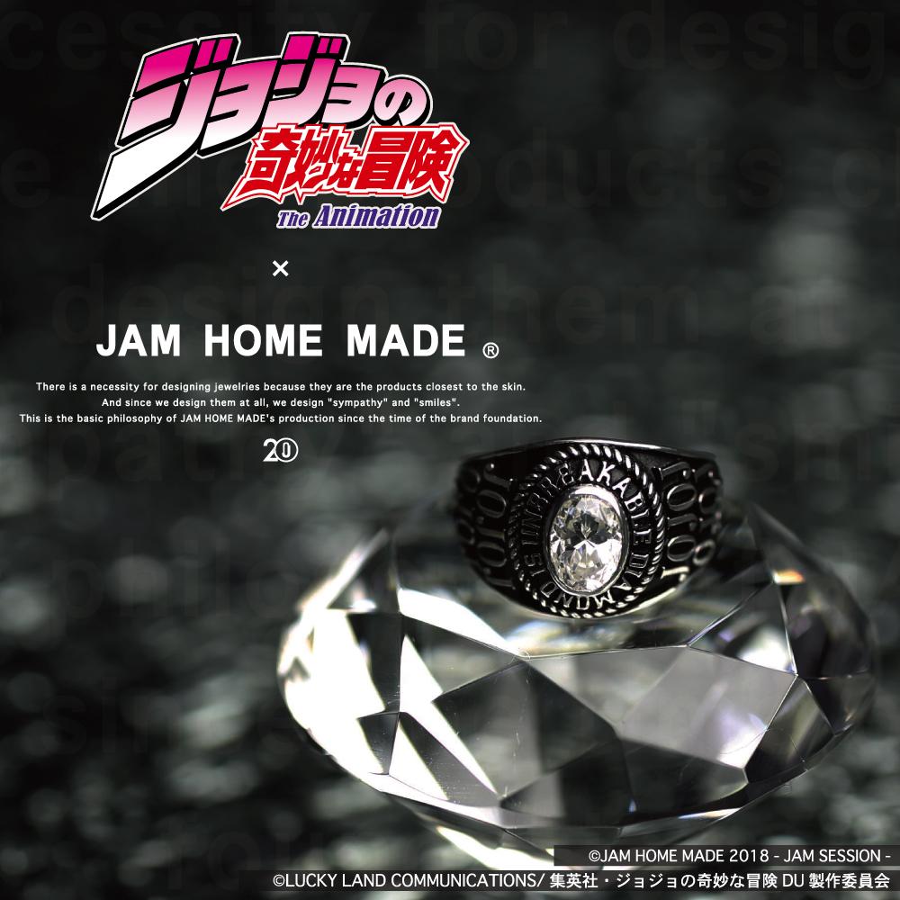 【JAM SESSION】× ジョジョの奇妙な冒険 ダイヤモンドは砕けないの写真
