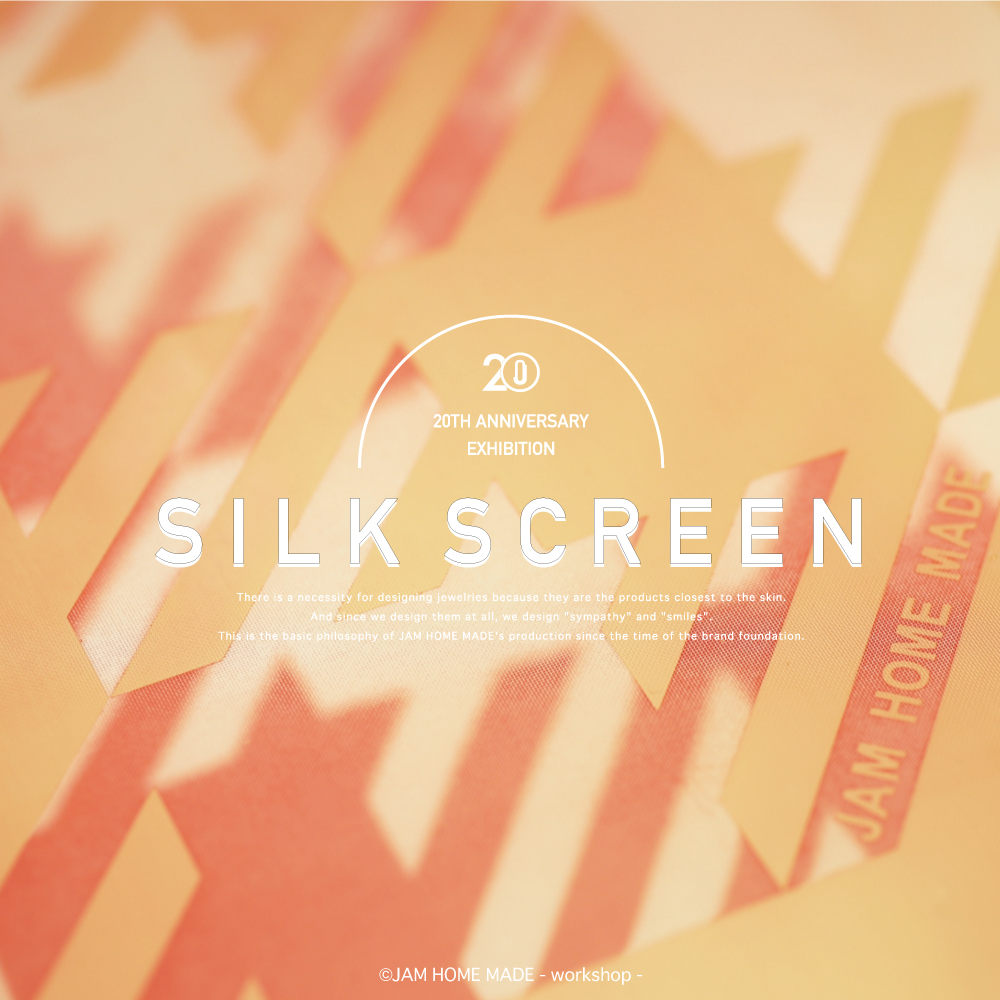 【WORK SHOP】# SILK SCREENしよう(仕様)の写真