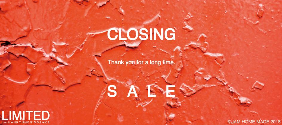 【SHOP INFO】CLOSING SALEの写真