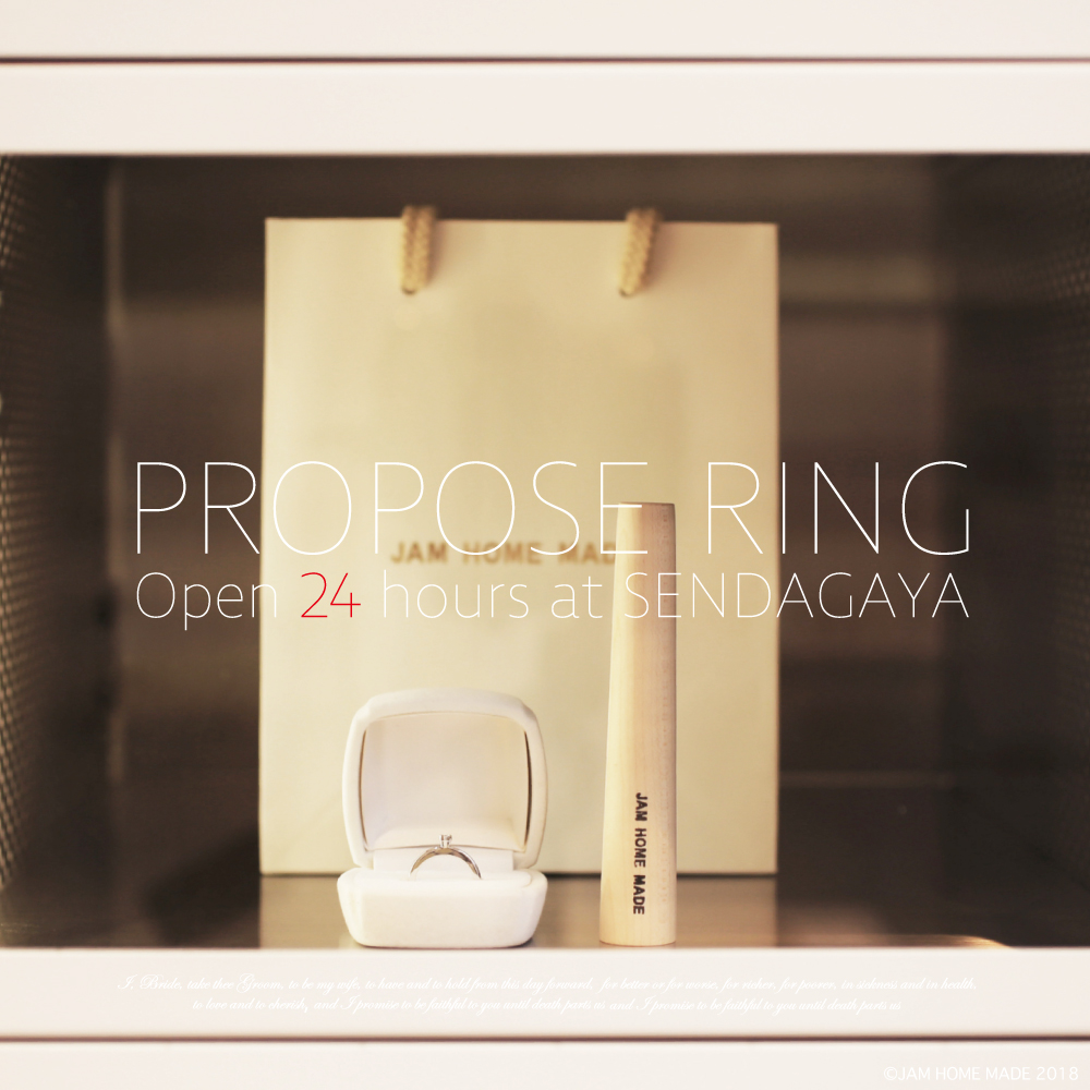【FEATURE】PROPOSE RINGの写真