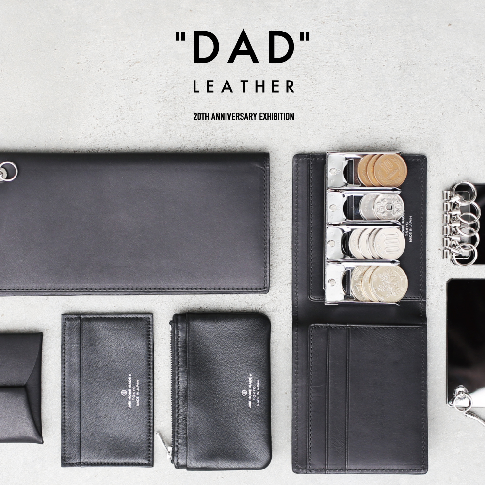 【NEW ARRIVAL】DAD ACCESSORY LEATHER SERIESの写真
