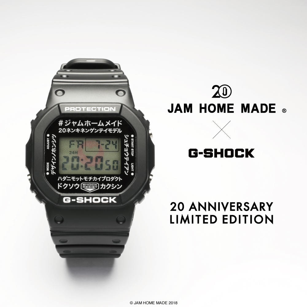 【NEW ARRIVAL】× G-SHOCK – 20th ANNIVERSARYの写真