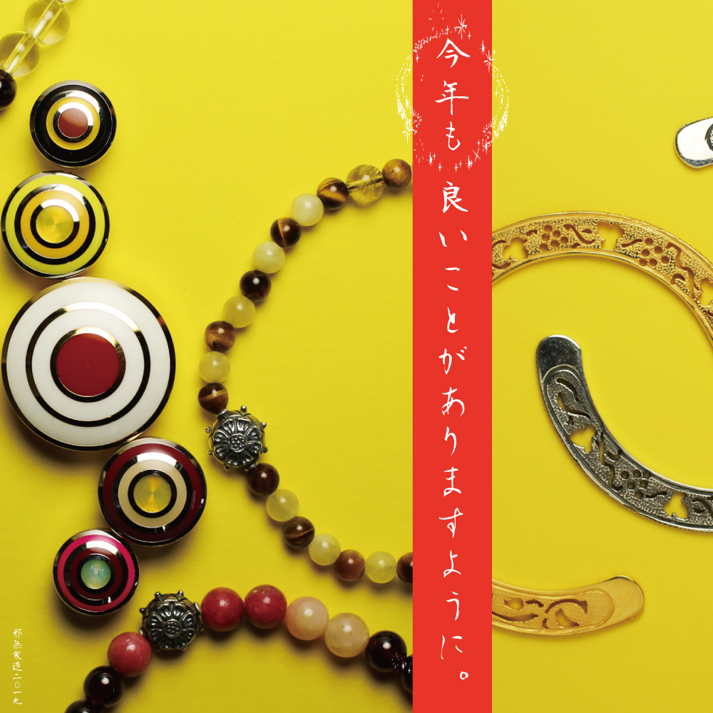 【NEW ARRIVAL】NEW YEAR ACCESSORYの写真