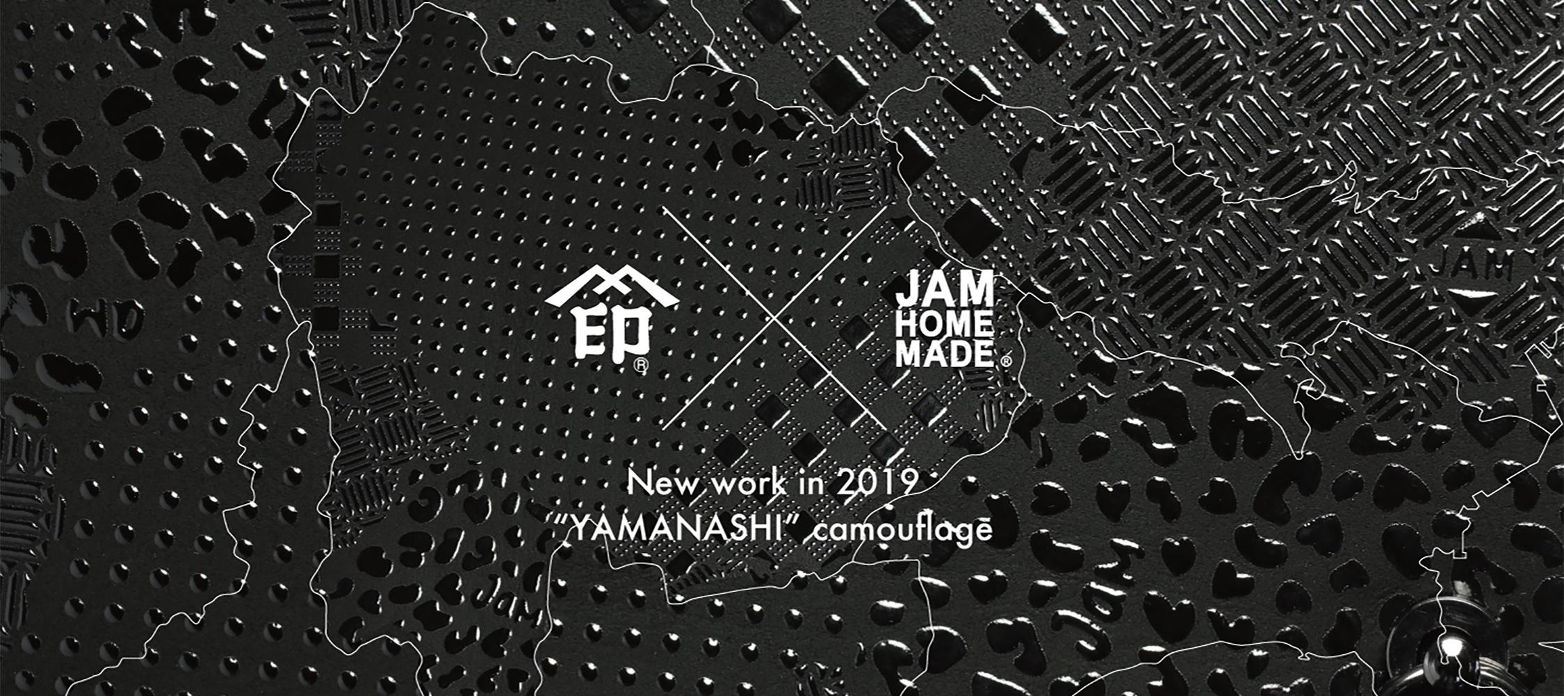 【JAM SESSION】×INDEN-YA(印傳屋)の写真