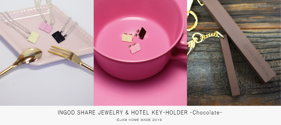 【NEW ARRIVAL】INGOD SHARE JEWELRY & HOTEL KEY-HOLDER -Chocolate-の写真