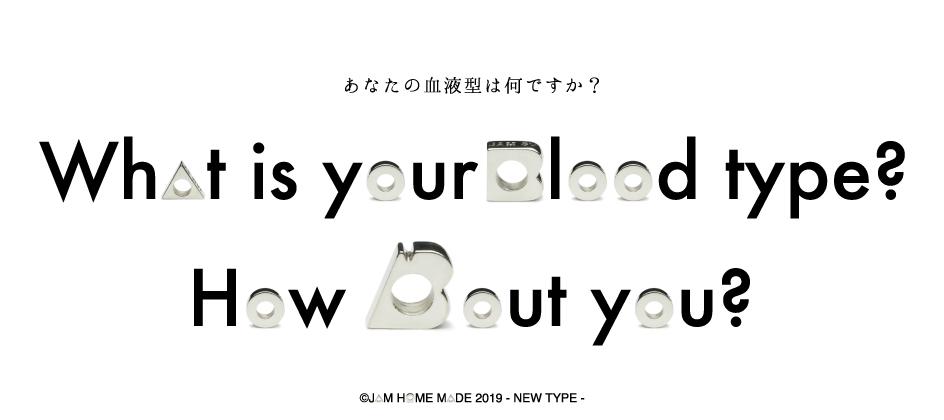 【NEW ARRIVAL】NEW TYPEの写真