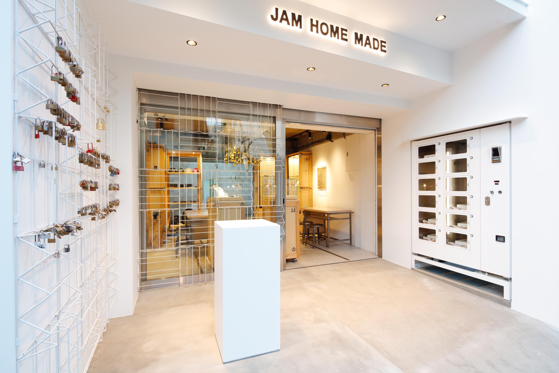 JAM HOME MADE03